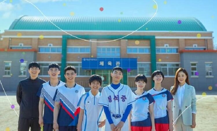 Racket Boys Season 2